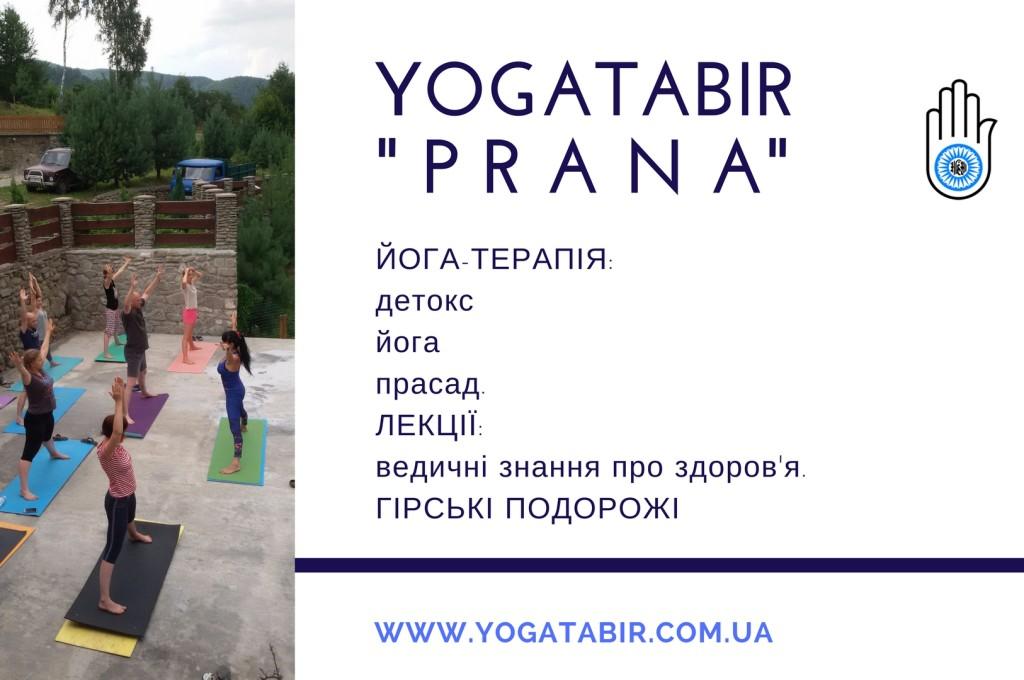 YOGATABIR (2)